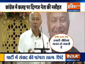 Breaking News | Congress' tradition of debates and dialogue ended, says Sushilkumar Shinde
