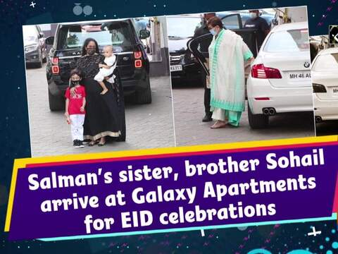 Salman's sister, brother Sohail arrive at Galaxy Apartments for EID celebrations