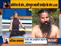 Treat ulcers, kidney stones and constipation with yoga asanas: Swami Ramdev