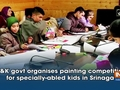 J-K govt organises painting competition for specially-abled kids in Srinagar