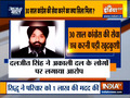 Punjab: Congress worker ends life, leaves behind a voice note addressed to Sidhu