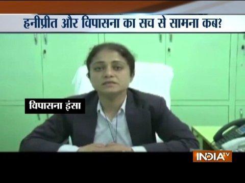 Due to ill health, Dera chairperson Vipassana Insan refuses to meet Panchkula Police