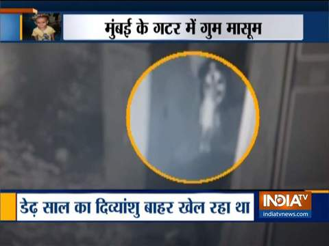 Two-year-old falls in manhole in Mumbai, BMC criticised