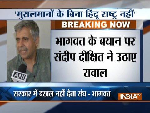 कांग्रेस नेता संदीप दीक्षित ने मोहन भागवत के हिंदू राष्ट्र वाले बयान पर उठाया सवाल, पुछा- वो देश का संविधान मानते हैं या नहीं