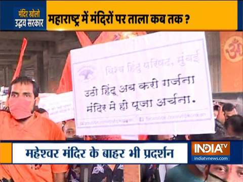 VHP launches massive agitation for reopening of temples across Maharashtra