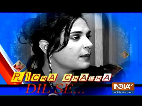 Actress Richa Chadha talks about her film Panga