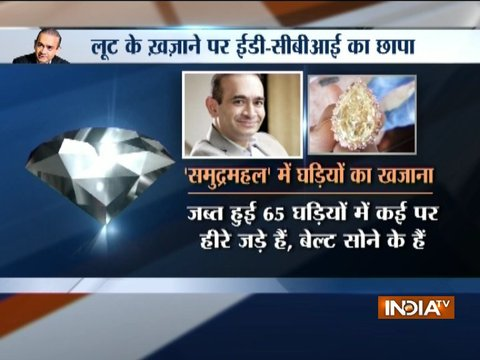 PNB fraud case: ED seizes assets worth Rs 26 crore from Nirav Modi's Mumbai residence