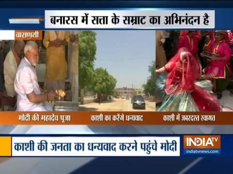Varanasi: PM Modi to address BJP workers shortly