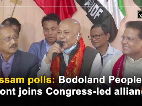 Assam polls: Bodoland People's Front joins Congress-led alliance