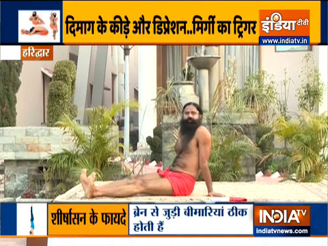Epilepsy will be cured in just 1 month, know remedies  from Swami Ramdev