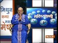 Bhavishyavani | 18th May, 2018 ( Full )