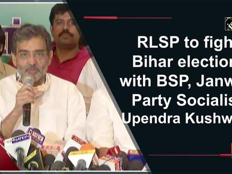 RLSP to fight Bihar elections with BSP, Janwadi Party Socialist: Upendra Kushwaha