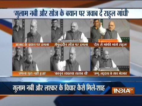 जम्मू-कश्मीर में रैली का दौरान पीडीपी और कांग्रेस पर जमकर बरसे अमित शाह