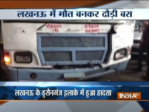 Two crushed to death by UP Roadways bus in Lucknow