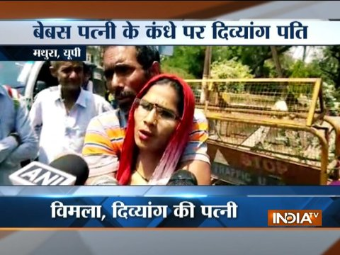 Mathura: Woman carries handicapped husband on her back to get disability certificate made