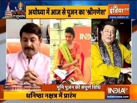 मनोज तिवारी, गायक अनूप जलोटा ने अयोध्या में राम मंदिर को आध्यात्मिक गीत समर्पित किए