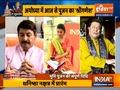 Manoj Tiwari, singer Anoop Jalota dedicate spiritual songs to Ram Mandir in Ayodhya