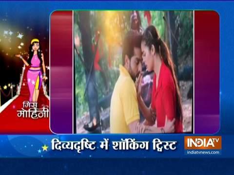'ये रिश्ता क्या कहलाता है' की मोहना कुमारी सिंह लेंगी सात फेरे