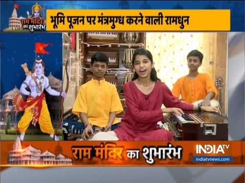 भजन गायिका मैथिली ठाकुर का राम भजन