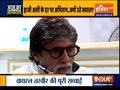 Watch India TV's show Aaj ka Viral | September 16, 2020