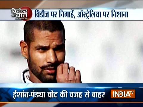 India vs West Indies: Shikhar Dhawan dropped from Test squad, Siraj given Test call-up