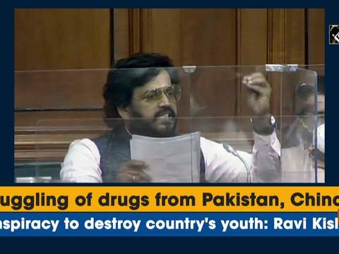 Smuggling of drugs from Pakistan, China is conspiracy to destroy country's youth: Ravi Kishan