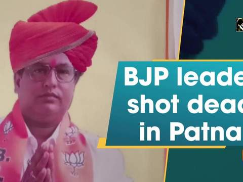 BJP leader shot dead in Patna