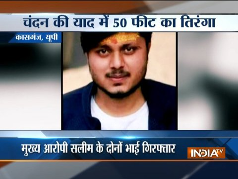 Kasganj violence: 50 feet high tricolour hoisted in the memory of Chandan Gupta