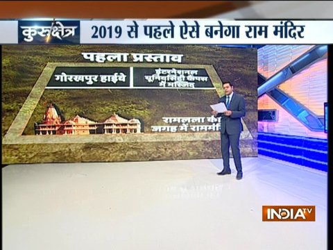 Construction of Ram Mandir likely to be done before 2019 elections