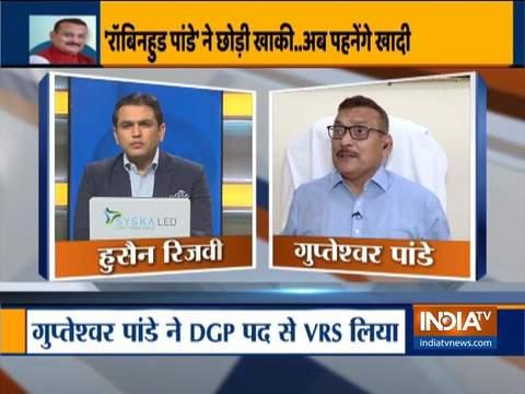 बिहार के पूर्व डीजीपी गुप्तेश्वर पांडेय ने सुशांत सिंह राजपूत केस के बारे में कही ये बात