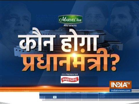 बीजेपी का विपक्ष पर निशाना, पूछा प्रधानमंत्री पद के कितने दावेदार