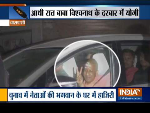 UP CM Yogi Adityanath offers prayers at Varanasi's Kashi Vishwanath temple