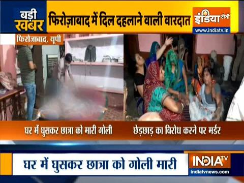 Firozabad: Class 11th student shot dead for protesting against molestation