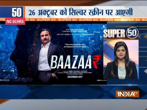 Super 50 : NonStop News | September 15, 2018 | 5 PM