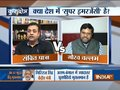 India TV show Kurukeshtra on August 2: Is India witnessing 'super emergency'?
