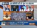 Kurukshetra: Why raise questions over govt expenditure on Kumbh?