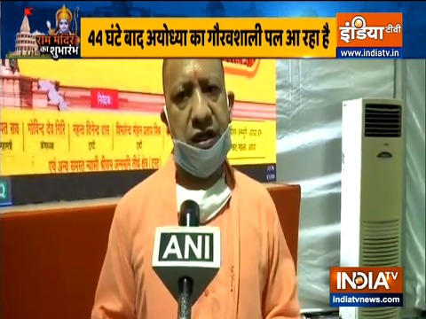 Ram Temple Bhoomi Pujan: Yogi Adityanath reaches Ayodhya, asks devotees to light diyas at home