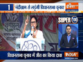 Super 100 : Mamata Banerjee to contest Bengal polls from Nandigram