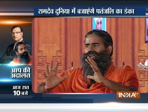 Aap Ki Adalat: Rajat Sharma grills Swami Ramdev ( Promo )