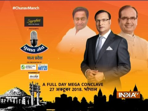 Chunav Manch: India TV Mega Conclave on Madhya Pradesh Assembly Polls 2018