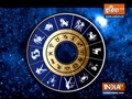 Horoscope 1 October: The first day of the month will be good for these people, know your horoscope