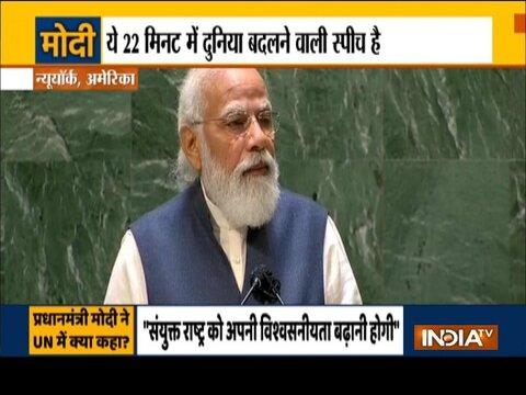 PM मोदी ने दुनियाभर के टीका निर्माताओं को भारत आकर टीका बनाने का निमंत्रण दिया