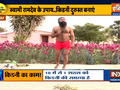 Symptoms of kidney infection, Swami Ramdev shares ways to treat it