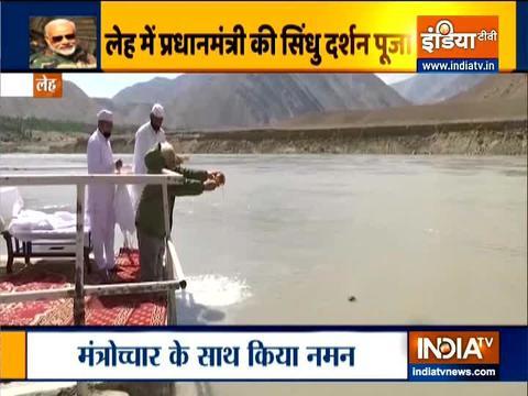 सैनिकों का मनोबल बढ़ाने के लिए पीएम मोदी ने लेह यात्रा के दौरान सिंधु नदी में प्रार्थना की