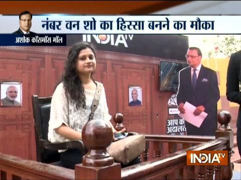 Agra: 25 years of Aap Ki Adaalat with India TV News