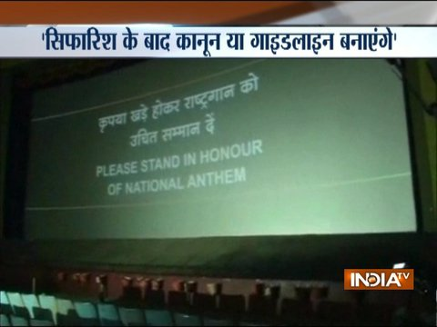 Centre urges SC to scrap mandatory national anthem in cinema halls