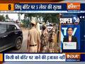 Super 50: IT Minister to make a statement in Rajya Sabha on Pegasus-Snooping