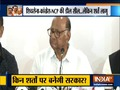 The process to form govt has begun, the govt will run for full 5 years, says NCP Chief