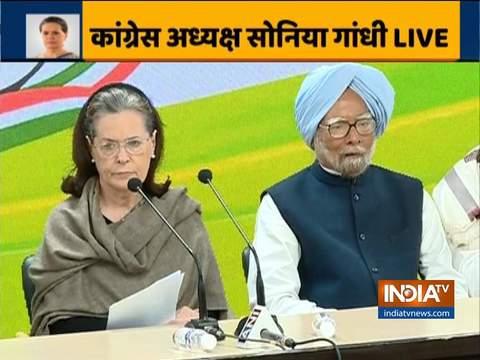राजधानी में स्थिति बिगड़ रही है, गृह मंत्री को इस्तीफा दे देना चाहिए: दिल्ली हिंसा पर सोनिया गांधी