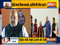 Home Minister Amit Shah addresses BJP rally in Howrah through video conferencing